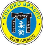 Kokoro Brasov
